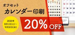 ����祉�����������医� 20%OFF