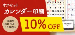 ����祉�����������医� 10%OFF